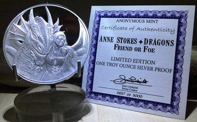 Anne Stokes Dragons (Friend or Foe) 安妮斯托克斯龍-朋友或敵人銀幣 (1 toz)