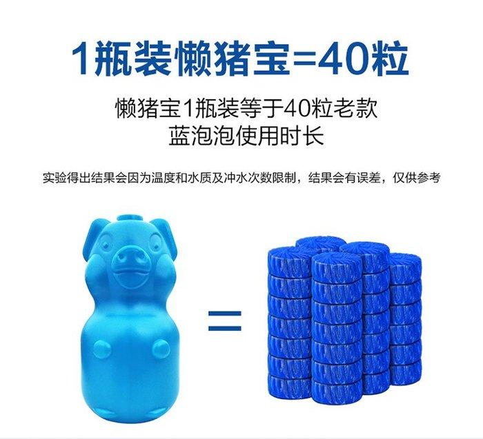 2000次 長效型 馬桶清潔劑 馬桶除臭劑 馬桶清潔劑錠 藍泡泡清潔劑