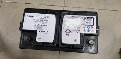 (二手中古電池) BMW原廠 AGM  歐規80AH 免保養汽車電池 數值漂亮,品項優 同58014 歐系車專用