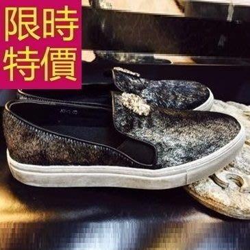 厚底休閒鞋-酷炫學院風夜店質感男鬆糕鞋2色59s41[韓國進口][米蘭精品]