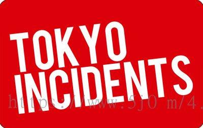 〈可來圖訂做- 卡貼 應援貼紙〉東京事變 Tokyo Incidents 貼紙 悠遊卡貼紙