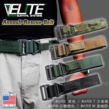 【ARMYGO】Elite Assault Rescue Belt 救援腰帶(#ARB)
