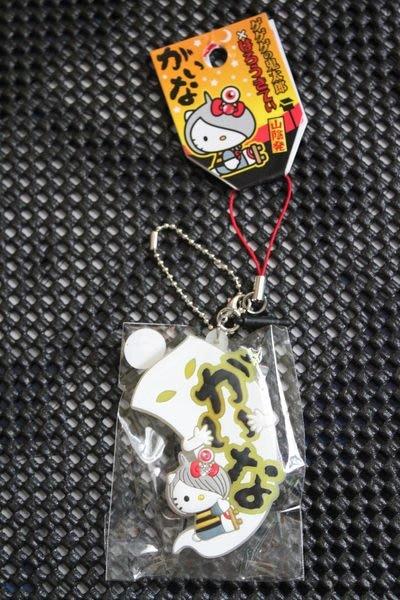 (I LOVE樂多)日本進口鬼太郎 X KITTY凱蒂貓聯名立體軟膠吊飾/耳機塞/鑰匙吊飾送人自用兩相宜