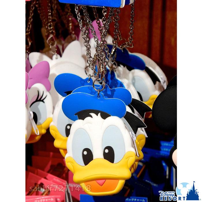 JP購✿樂園限定頭型矽膠零錢包 唐老鴨 日本東京迪士尼樂園 拉鍊 零錢包 吊飾 掛飾 鑰匙圈 401350097861