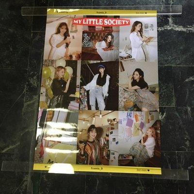 fromis_9 官方海報 MY LITTLE SOCIETY (可超商取貨)