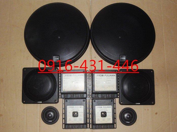 德製 CANTON PULLMAN RS5 三音路 分音喇叭含分音器.高音喇叭