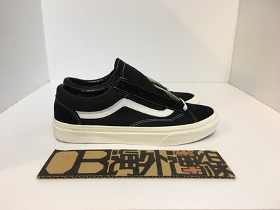 Vans Style 36 Old S...
