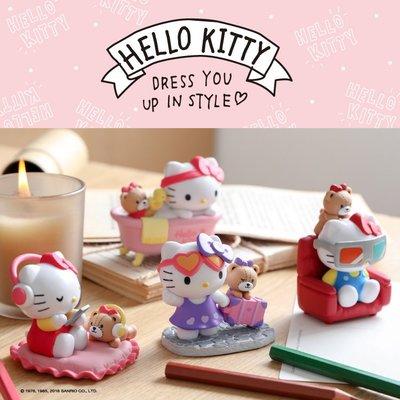 【扭蛋屋】Hello Kitty 友你真好  《全4款》