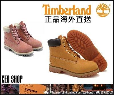 美國代購 Timberland 10061 黃金靴 黃靴 粉紅靴 防水登山鞋 休閒 M版 羅志祥 木村拓哉 GD權志龍