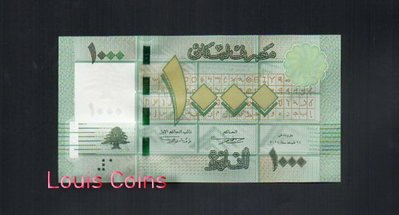 【Louis Coins】B115-LEBANON--2004 & 2008黎巴嫩紙幣1.000 Livres