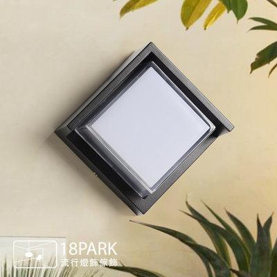 【18Park 】 防水防塵 Roof [ 戶外-屋頂壁燈/方 ]