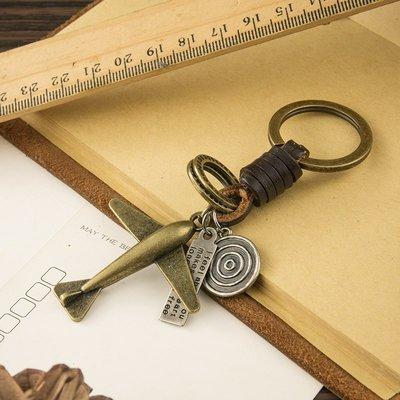 男女鑰匙扣復古鑰匙鏈鑰匙扣飛機創意汽車掛件男士鑰匙圈環可愛女士鎖匙扣