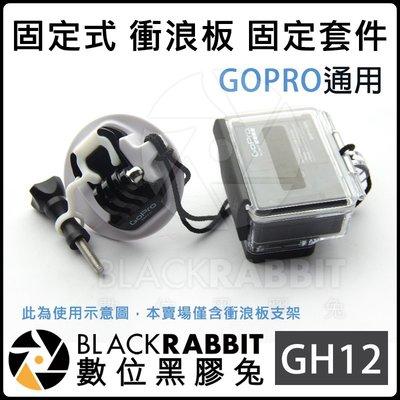 數位黑膠兔 Gopro HERO 9 ...