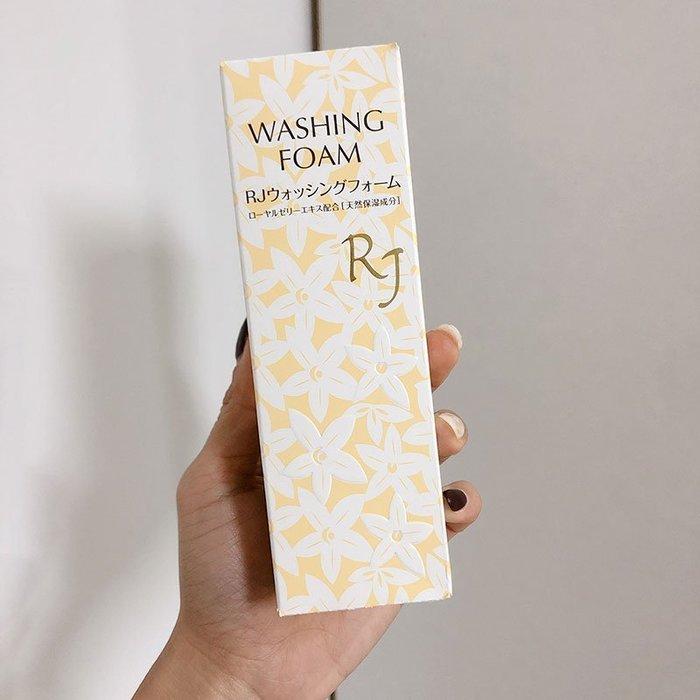 平價彩妝現貨 日本小眾天然 山闐養蜂場RJ凈白保濕補水氨基酸洗面奶 100G