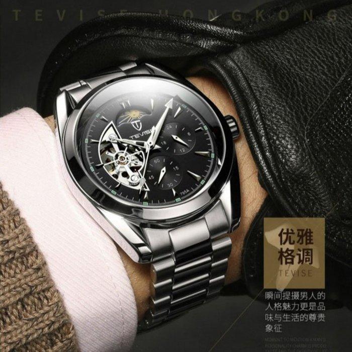 香港 特威斯Tevise 正品 全自動機械 三眼六針 日月星辰 防水鏤空 實心精鋼 男錶