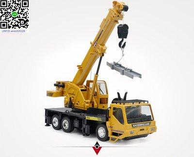 1:32 1/32仿真遙控 吊車 起吊車 工程車 卡車 吊臂 起重機 升降車 遙控車(Bruder 利渤海爾 參考)