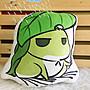 樂多百貨 旅行青蛙 週邊 雙面抱枕/ 交換禮物...