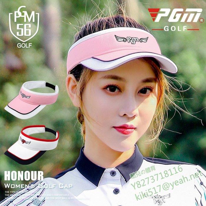 酷兒の體育 新款!PGM高爾夫球帽 女士無頂透氣帽子 太陽帽 加厚吸汗帶 夏季女子套裝