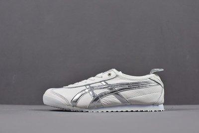 【線上販殼】Asics Onitsuka tiger Mexico 66 男女鞋 白銀 慢跑系 輕盈