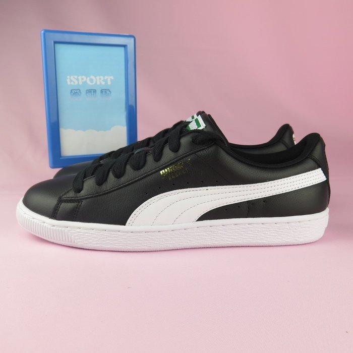 【iSport愛運動】PUMA BASKET CLASSIC LFS 休閒鞋 公司貨 大尺碼 35436721 男款