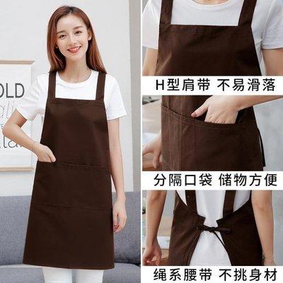 日和生活館 韓版時尚圍裙廚房服務員純棉做飯工作服女男防水圍腰LOGOS686