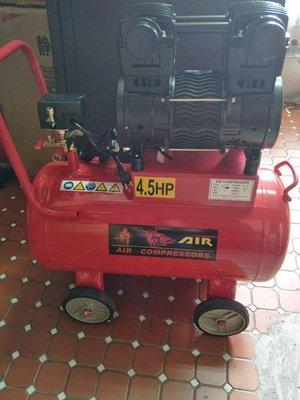 免運 無油式空壓機 4.5HP/50L 雙機頭雙進氣設計 空壓機 有保固