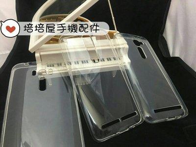 ASUS Z00ED ZenFone2 Laser ZE500KL《透明手機套軟殼軟套》透明保護套手機殼背蓋清水套