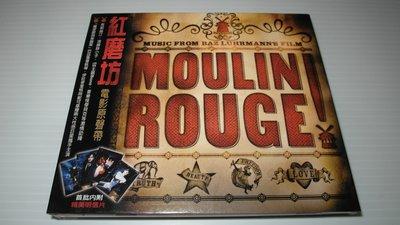 Moulin Rouge Nature Boy-David Bowie 紅磨坊 電影原聲帶 附紙盒 附4照片 CD片況佳