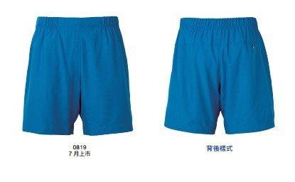 【n0900台灣健立最便宜】2017 ASICS 慢跑fuzeX7吋短褲 142583(多選一)