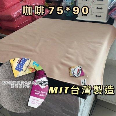 3M專利保潔墊75*90公分防水墊台灣製吸水保潔墊兒童隔尿墊看護墊生理墊寵物墊透氣防水墊野餐墊遊戲墊多功能保潔墊柔軟快乾
