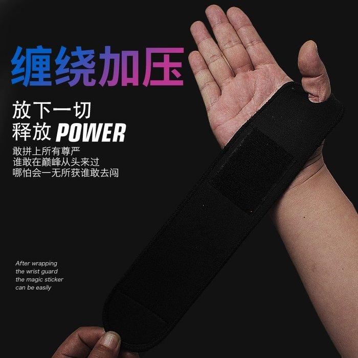 衣萊時尚-健身手套女防滑運動手套男半指護腕器械訓練瑜伽鍛煉動感單車