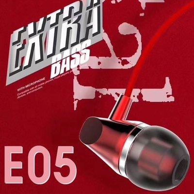 【重低音】創造者 E5 手機/平板 耳機 符合人體工學 可調音量 通話 線控耳機/3.5mm/麥克風/耳塞式/質感 盒裝