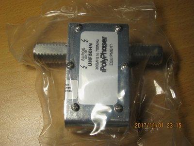 Polyphaser UHF50HN 300 MHz to 700 MHz 雷擊防護器 避雷器 突波吸收器