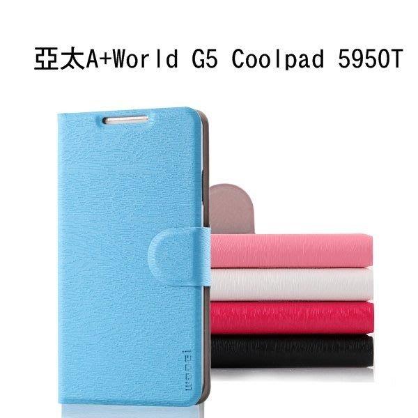 *PHONE寶*亞太A+World G5 Coolpad 5950T 森系列側翻可立皮套 磁扣吸附 TPU軟套