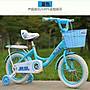 高雄腳踏車~ 14吋腳踏車~ 14吋兒童腳踏車~ 粉紅...