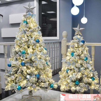 聖誕樹 聖誕節ins植絨雪松套餐家用1.21.51.83米商場櫥窗裝飾品
