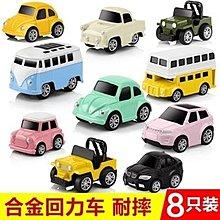 玩具 玩具車回力車慣性車兒童益智工程車合金小汽車組合裝 igo
