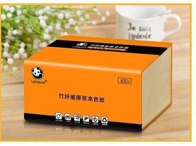 店長嚴選純竹工坊竹纖維本色抑菌加厚3層100抽家用抽取式餐巾衛生紙8包裝