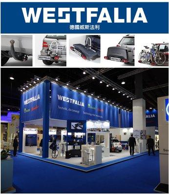 BMW X4 X3 WESTFALIA 專用 可拆式拖車球 拖車勾 托車管∥ CURT THULE