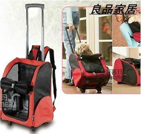 【優上精品】寵物拉桿箱外出拉桿包外帶便攜帶包雙肩包貓袋狗袋子貓狗便攜窩窩 送(Z-P3205)