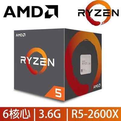 AMD Ryzen 5 2600X盒裝-6C12T-PCIe3.0 風扇全新未使用 威健代理