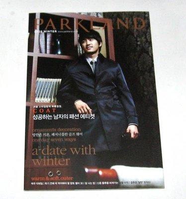 宋承憲 代言韓國PARKLAND 2009年 冬季目錄