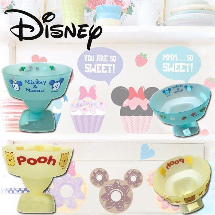 Colorful DAY 迪士尼Disney米奇米妮維尼冰淇淋杯點心杯飲料杯派對杯造型杯10603252