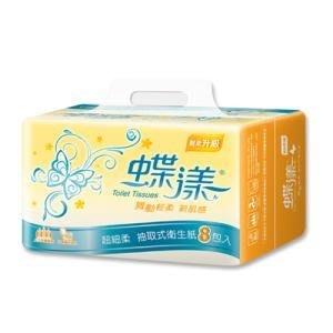 代購~3/30【蝶漾】優質抽取式衛生紙130抽×8包×8串/箱~遇水易分解,不堵塞馬桶