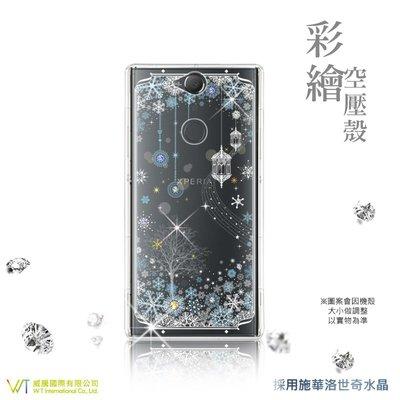 【WT 威騰國際】WT® Sony Xperia XA2 Plus施華洛世奇水晶 彩繪空壓殼 水鑽殼 保護殼 -【映雪】
