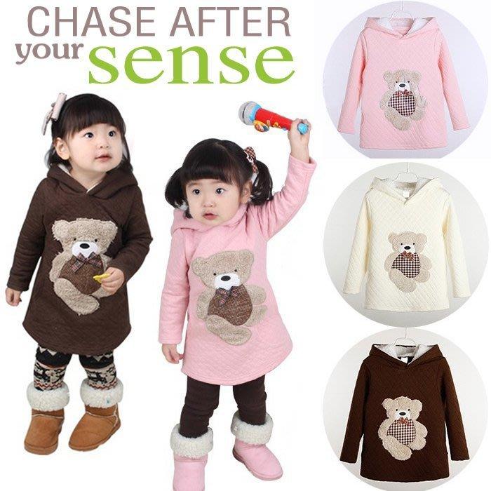 韓版《可愛小熊款》空氣棉 長版上衣 (L3-5)