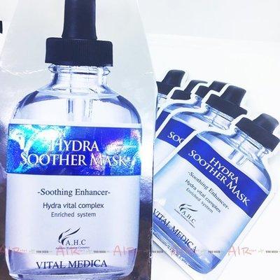 ⭐️高效保濕⭐️韓國AHC Hydra B5 第一代高效保濕鎖水透明質酸面膜(單盒)202006-7