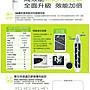超取兩件免運 3M 濾心 淨水器 FM DWS1500 除鉛 + 活性碳 高效能濾心 可適用 AP531 AP135