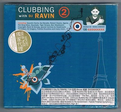 [鑫隆音樂]西洋CD-CLUBBING 2 (by DJ RAVIN) 2CD-V.A曲風House(全新)免競標