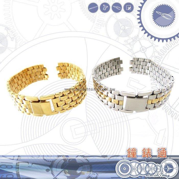 【鐘錶通】板折帶 金屬錶帶B86 - 17.6 mm